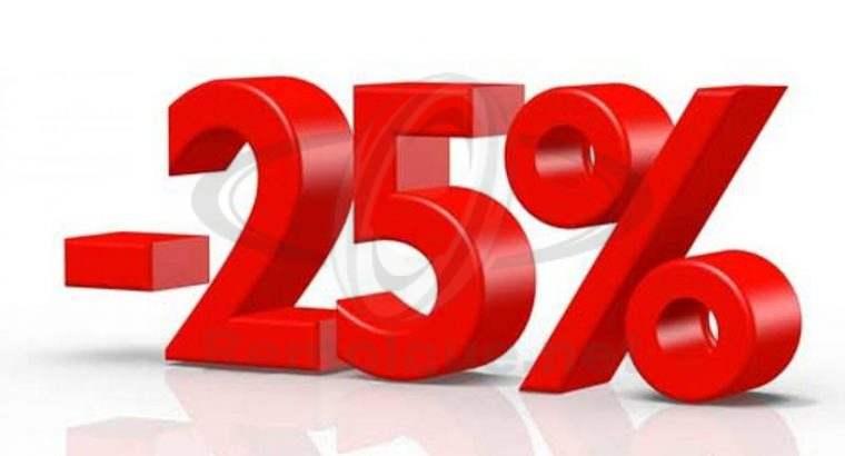 -25% BOLA DE ENGANCHE